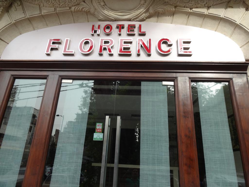 1485766485-Florence1.jpg