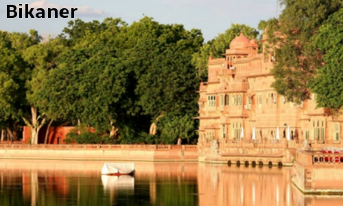 The city of Bikaner