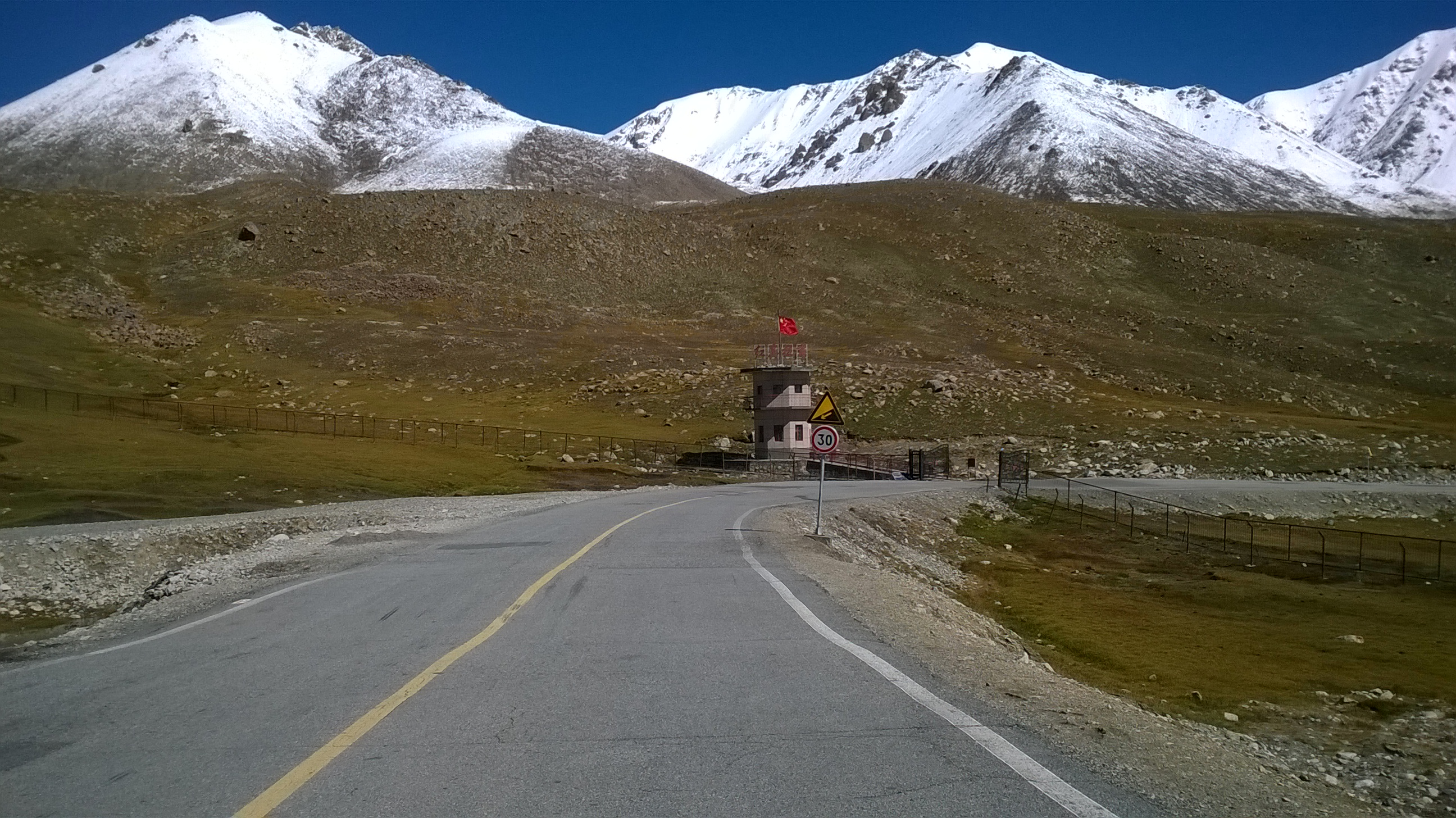 Khunjrab_Pass_(silk_route).jpg